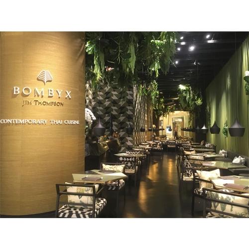 Bombyx01'